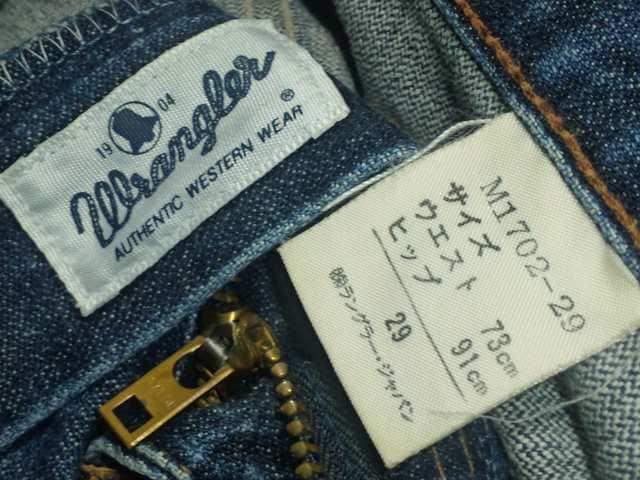 #日本製#復刻ビンテージ¶Wrangler[ラングラー]★M1702.デニムパンツ74cm < ブランドの