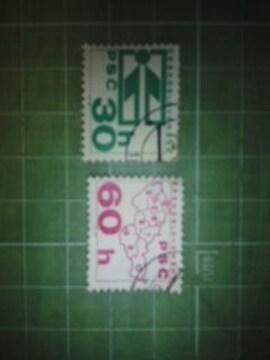 旧チェコスロバキア地図等切手2種類(CS13)♪
