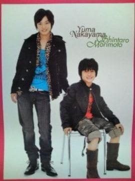 Jr.カレンダー壁掛けB2ポスター中山優馬&森本慎太郎('09.10OCT)