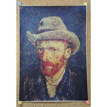 新品【ポスター】Gogh/ゴッホ フェルト帽をかぶった自画像