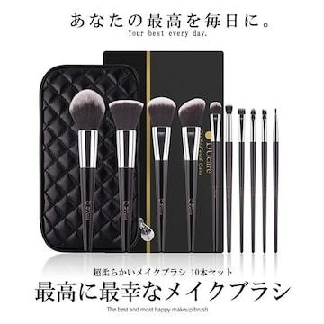 最高に最幸なメイクブラシ 化粧筆 最高級 タクロン 超柔らかい