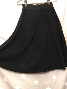 ブラック インナーパンツ付きフレアスカート S