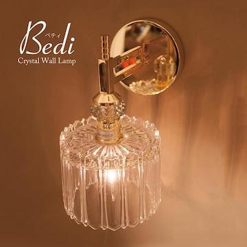 エキゾチックな雰囲気を醸し出すウォール型ランプ【LED対応】