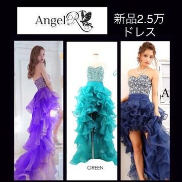 新品2.5万 AngelR 贅沢ドレス andy ローブドフルール キャバ