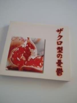 初回限定盤CD+DVDthe GazettE ガゼット ザクロ型の憂鬱