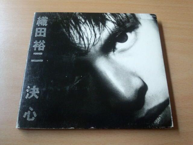 織田裕二CD「決心」初回盤●  < タレントグッズの