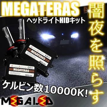 超LED】ステージアM35系前期ハロゲン仕様車/ヘッドライトHIDキット/H1/10000K