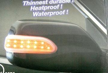 格好良い!汎用LEDドアミラーウィンカー(貼り付けタイプ)type4