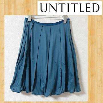 UNTITLED アンタイトル 膝丈スカート プリーツ バルーン 1