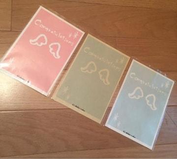 和紙ポストカード Congratulations 3枚セット