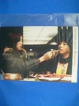 ハロプロ会報40号使用写真C・L判1枚 2008/村田めぐみ・大谷雅恵