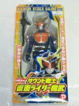 サウンド戦士 仮面ライダー 鎧武