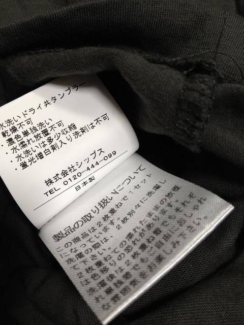 美品SHIPS JET BLUE カットソー 日本製 シップス < ブランドの
