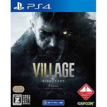 PS4》BIOHAZARD VILLAGE Z Version 特典DLC入 [177001676]