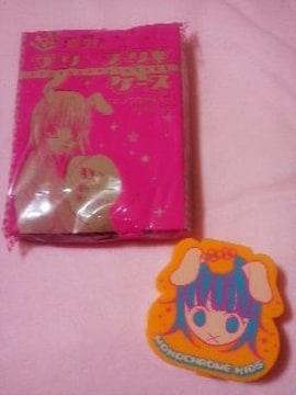 モノクロ少年少女呉羽のプリ×プリケース 福山リョウコ