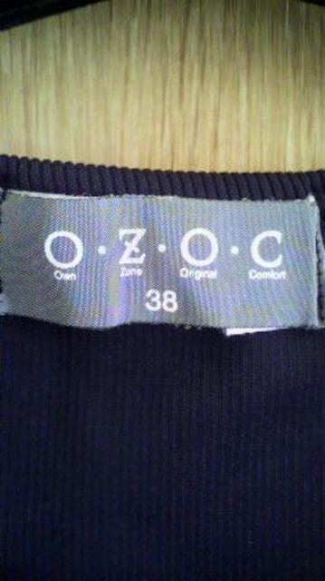 O・Z・O・C ノースリトップス 2枚セット(ブラック&オレンジ) < ブランドの