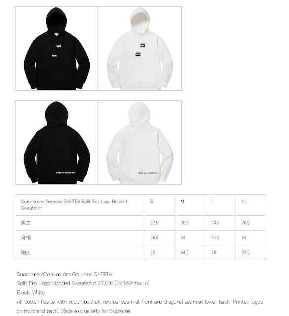 18AW Comme des Garons SHIRT Split Box Logo Hooded Sweatshirt < ブランドの