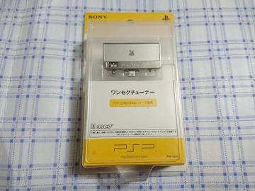 PSP用 ワンセグチューナー