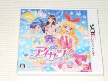 3DS★アイカツ!シンデレラレッスン