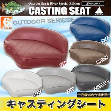 ★キャスティングシート 釣り 椅子 チェア ブラウン 【BT03】