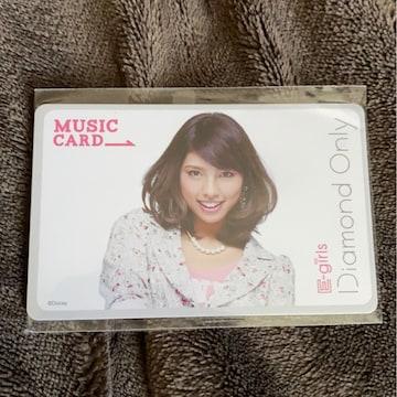 E-girls☆DO☆SAYAKA☆MCカード(^∇^)