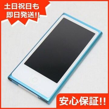 ●安心保証●超美品●iPod nano 第7世代 16GB ブルー●