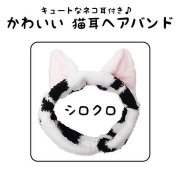 ¢M ネコ好きにはたまらない ネコ耳付きヘアバンド シロクロ