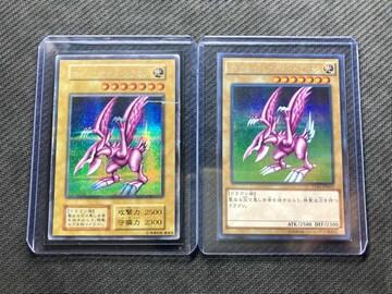 【希少、2枚セット】ホーリーナイトドラゴン 初期シークレット