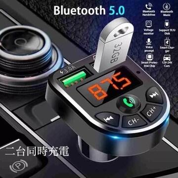 Bluetooth FMトランスミッター 充電器 充電 音楽再生 黒