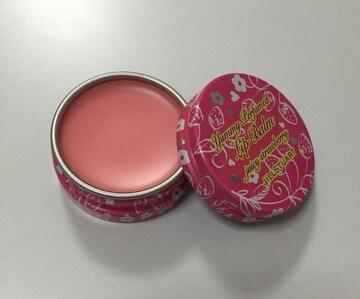 ジル☆ヤミーパフューム リップバーム☆02
