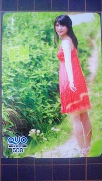 月刊エンタメ AKB48 横山由依�A