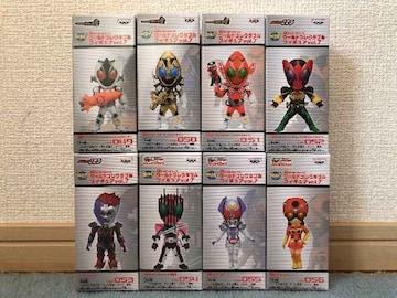 仮面ライダー コレクタブルフィギュア vol.7 全8種セット