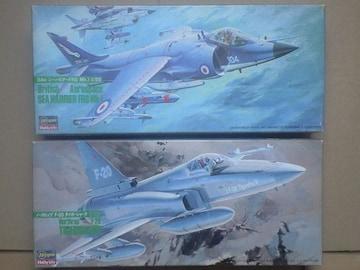 1/72 ハセガワ シーハリアー FRS Mk.1・F-20 タイガーシャーク