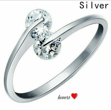 送料無料14号シルバースーパーCZダイヤデザイナーズリング指輪