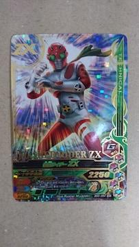 ガンバライジング★BS 3弾【SR】ZX