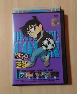 名探偵コナンレンタル落ちDVD【PART23Volume2】