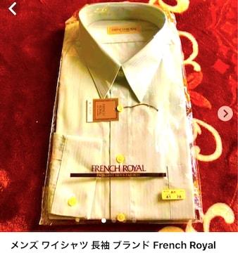ブランド French Royal  定価 4800円+税
