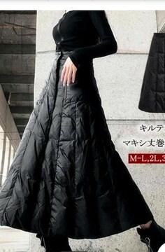 送料込み★新品★巻きスカート★ダウン調 中綿暖か★