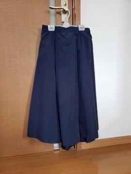 Samansa Mos2 blue フレア スカート ネイビー フリー