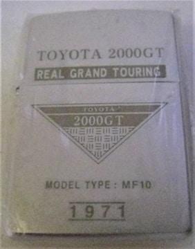 未使用 希少 限定 激レア ヴィンテージ トヨタ2000GT TYPE:MF10