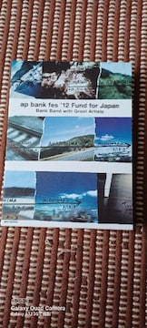 Bank Band ap bank fes '12 Fund for Japan [Blu-ray]