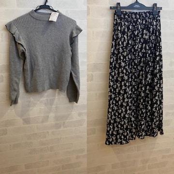 コーデセット★ライン入り肩フリルニット+花柄ロングスカート★