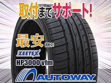 ジーテックス HP3000 vfm 235/50R17インチ 4本