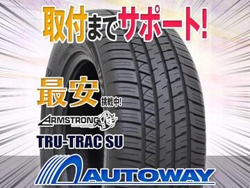 アームストロング TRU-TRAC SU 275/55R20インチ 1本