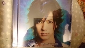 DAIGO「無限∞REBIRTH/いつも抱きしめて」初回DVD付/BREAKERZ