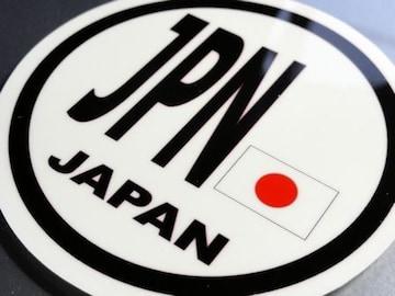 ○円形 日本国旗ステッカーJPN ビークルID国識別 日章旗シール