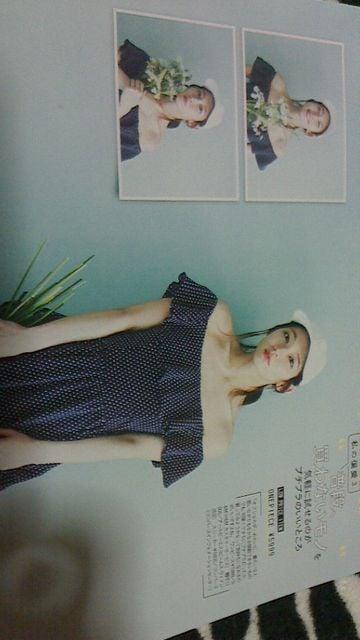 吉岡里帆×川口春奈  切り抜き < タレントグッズの