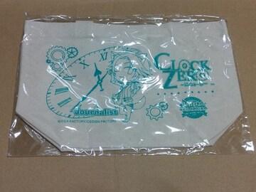 【CLOCK ZERO(クロック ゼロ)】A賞:ランチトートバック《情報屋/英央》