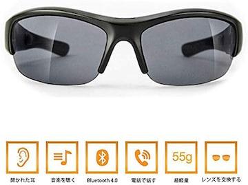 Sumeber 骨伝導メガネ Bluetooth サングラス ヘッドセット 無線