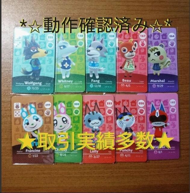 どうぶつ の 森 amiibo カード 人気